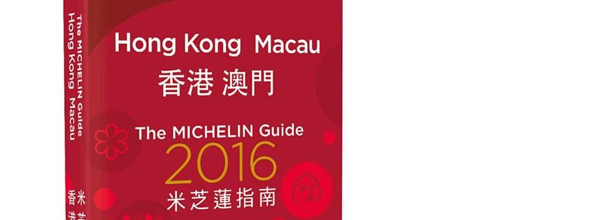 Guide-Michelin-Hongkong-und-Macau