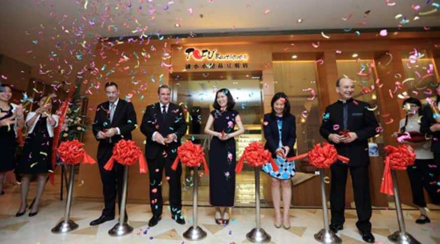 Marriott International, sein Hotel in der chinesischen Stadt Shenzhen
