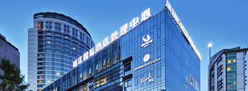 china-hotelmarkt-header