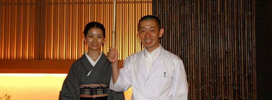 Michelin-Sterne für Tokio