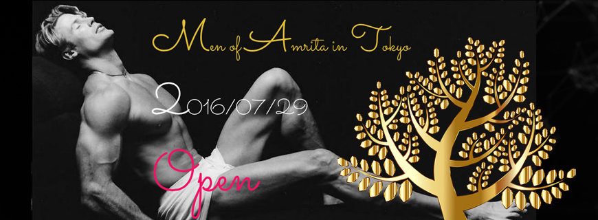 maenner-amrita-tokio-header
