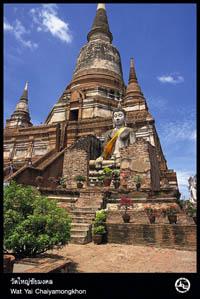 eine buddhistische Tempelanlage in Thailand