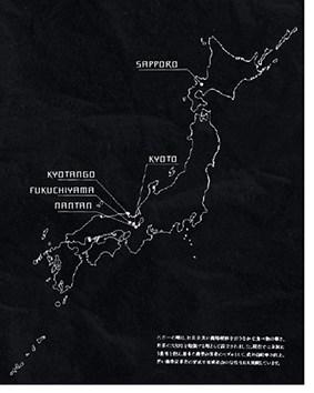 Landkarte von Japan