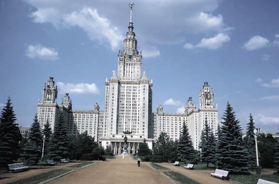 Hotel Ukraina in Moskau