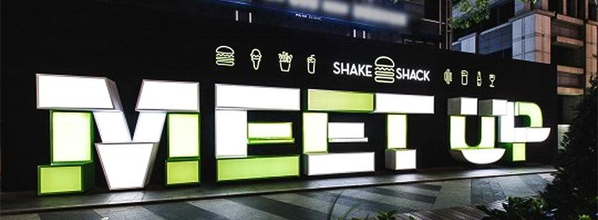Die US-Burgerkette Shake Shack eröffnet ihr erstes Burgerlokal in Gangnam in Seol