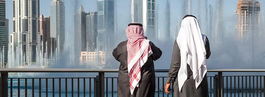 Tanzende Wasserfontänen: In der Perle am Persischen Golf findet man die welthöchsten Fontänen mit 250 Metern